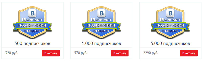 Раскрутить группу вконтакте . Сервис Soclike