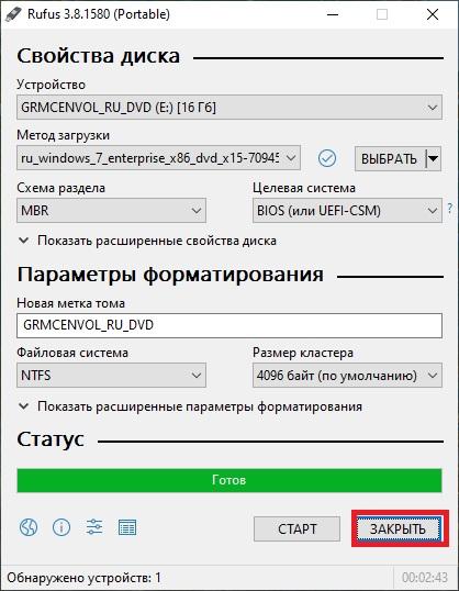 Создать загрузочную флешку Windows